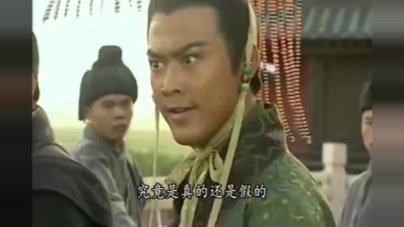吕不韦正要称王,秦始皇霸气入场!满场军民跪拜山呼:大王!