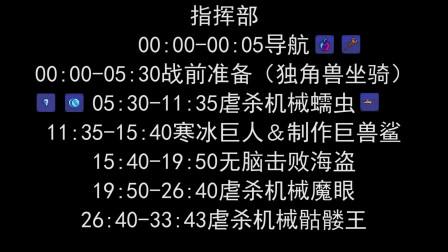 超详细!泰拉瑞亚全新手教程#13:决战三王+无脑击败海盗+寒冰巨人