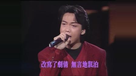 吴国敬,张卫健当年的现场表演太精彩,现在很难看到了!