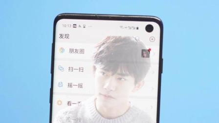 """微信QQ明星主题皮肤,教你把""""易烊千玺""""设为微信QQ主题壁纸"""