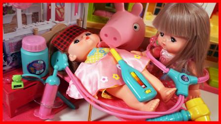 咪露妹妹Mellchan生病了, 去找小猪佩奇 Peppa Pig 看医生