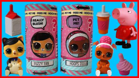 小猪佩奇Peppa Pig的电动LOL惊喜娃娃宠物玩具,摇头眨眼发出60种声音
