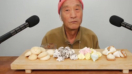 韩国可爱爷爷吃播甜品