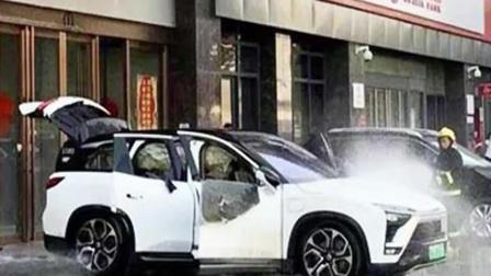 北京您早 2019 工信部第三次下发新能源汽车安全隐患排查通知