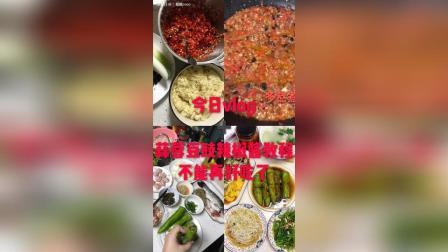 蒜蓉豆豉辣椒酱教程日常