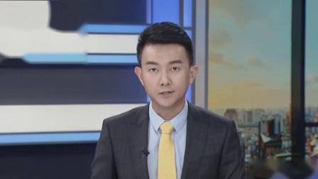 """上海早晨 2019 金山区教育局:""""第一家教网""""不属于教育培训机构"""