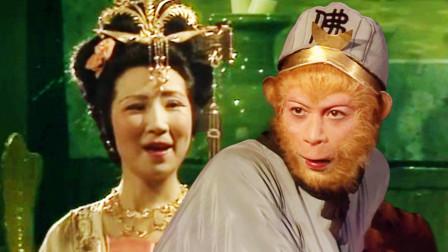 四圣试禅心中的神秘女神,竟然是孙悟空的姐姐?