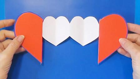 手工制作爱心贺卡的方法,不仅简单还非常漂亮,创意十足!