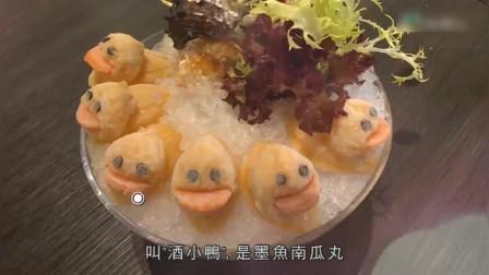 香港美食,四川麻辣锅,鹅肝墨鱼丸,美味