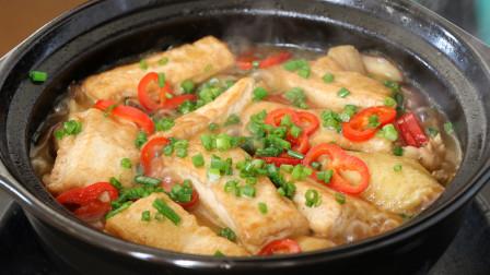香菇豆腐焖鸡肉的做法,荤素搭配,好吃下饭,一餐能吃一大锅