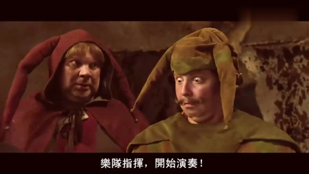 海贼王要求维京海盗表演才艺, 结果大家都在瞎跳,