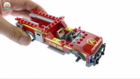 乐高积木拼插,组装乐高城消防车玩具