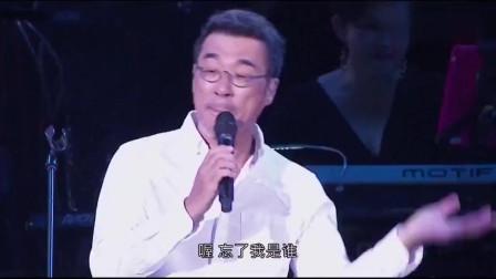 李宗盛时隔多年再唱《不必在乎我是谁》,像是在娓娓道来一个故事