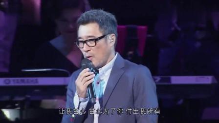 李宗盛现场经典歌曲串烧, 没有任何的炫技, 有的只是沧桑!