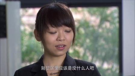 铁腕行动:来到廖斌的所在地,进行摸索了解,不容易啊!