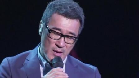 李宗盛再次献唱《我是真的爱你》!刚一开嗓,台下观众全部沸腾!