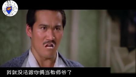 夺命书生迎娶日本媳妇上演《中华丈夫》网友:这什么跟什么啊!