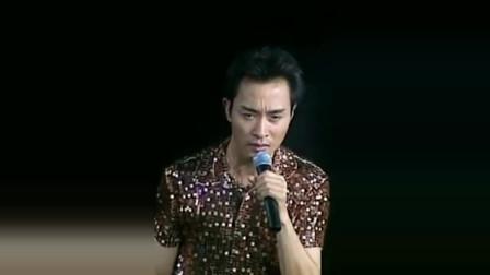 张国荣当年演唱《明星》,气氛太凄美,你听哭了吗?