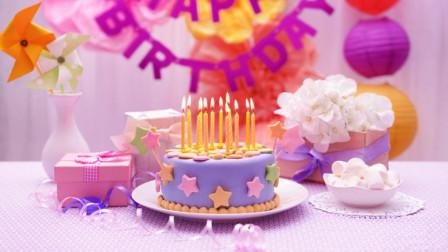 12星座生日,专属生日蛋糕是哪种?
