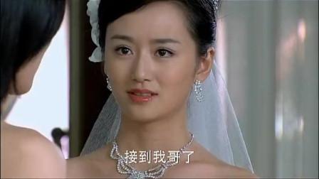 一不小心爱上你:灰姑娘穿着白礼服参加哥哥的婚礼,可惜她不是新娘!