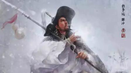 【逍遥小枫】马战林冲,陆战武松! | 水浒乱舞#6