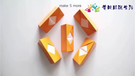 用纸制作六边形笔筒,手工创意折纸教程