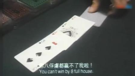 千后得到赌神真传了,拿着四条努力装成三条的样子,真是戏精