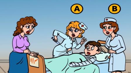 脑力测试:两个护士中,谁是病床上男人的情妇?
