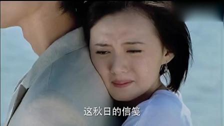 一不小心爱上你:在路边偶遇多年未见的哥哥,灰姑娘泪奔!