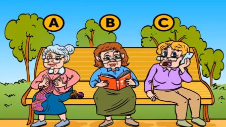 脑力测试:在三个老奶奶当中隐藏着一个外星人,是谁?