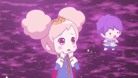 库库鲁说迷迭香精灵迷迷糊糊的,把演戏当真的了!