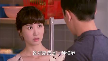爱的蜜方:郑元畅得知美女做蛋糕,是给立扬过生日,决定帮美女!