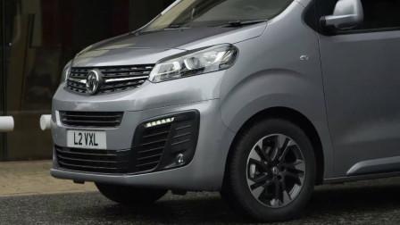 2020沃克斯豪尔推出豪华商务车 vivaro范