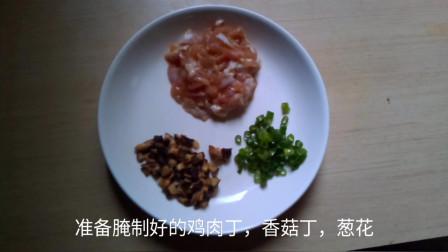 鸡肉香菇面:清淡养胃不油腻,最近吃太多油腻菜了