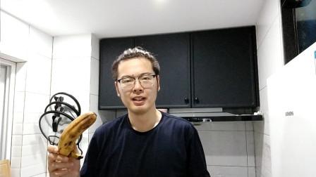 挑战第203天:简单好招,香蕉蛋糕