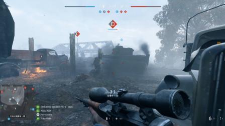 两辆虎式坦克冲下山,谁来了也阻挡不住丨战地5
