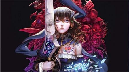 血污:夜之仪式女武神套装获取攻略,女主角终于可以换衣服了