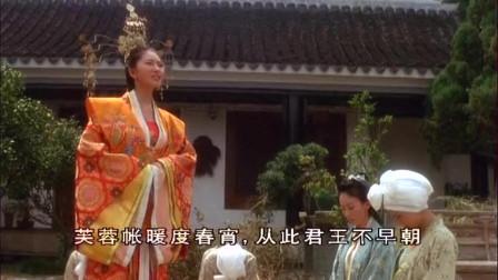 妃子笑:珠珠当了娘娘,竟在好闺蜜鸳鸯面前耀武扬威,沉香被欺负