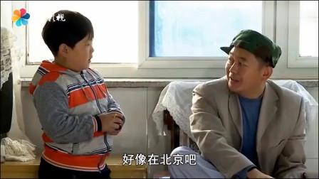 广西搞笑壮话视频,私房钱躲不过老婆心计
