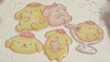 【热缩片DIY】可爱的布丁狗塑料板的烘烤方法