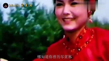 1980年电影《红牡丹》主题曲《牡丹之歌》,震撼心灵