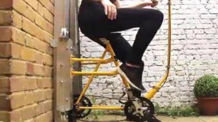 国外大学生发明爬楼神器,形似骑行的小黄车,只需踩脚踏就能上楼