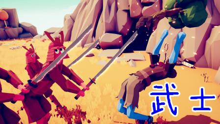 【XY小源】全面战争模拟器 第6期 巨人武士