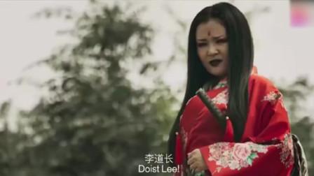日本妖女复活日本兵伤害村民,不料惹怒天师,大战一触即发