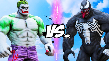 不可思议的绿巨人 VS 毒液 HULK JOKER VS THE VENOM