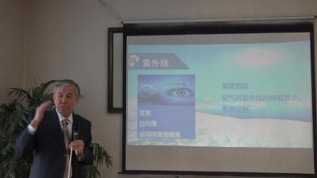 《跟我游西藏》系列片 专家谈雪域高原的气候改变(四)