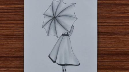 简单素描画打着伞的女孩,初学者也能学会,详细绘画教程