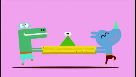 嗨道奇:塔格给小羊设计了跷跷板,动物们排队等着他们设计