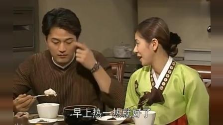 《人鱼小姐》雅丽瑛结婚后煮的第一餐, 公公抢着也要吃米饭!