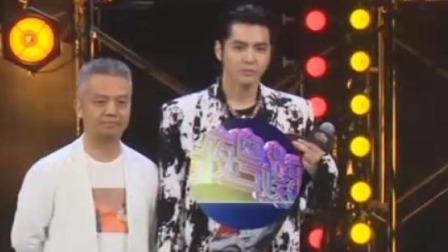 粤夜粤娱乐 2019 吴亦凡与邓紫棋一起为《中国新说唱》第三季做宣传